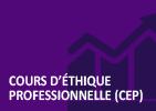 Cours d'éthique professionnelle (CEP)